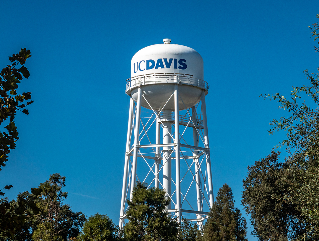 The UC Davis water tower.